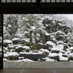 Yugen and Snow Falling Through the Branches: Lyricism of Kokinshu